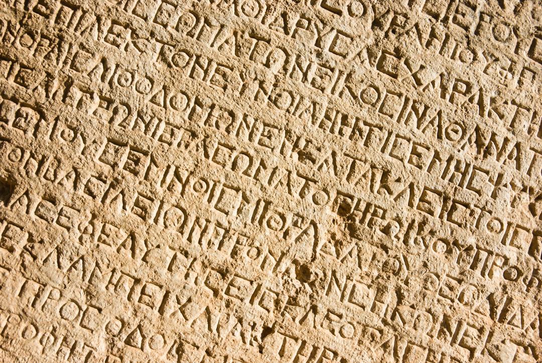 Adventures in Greek Language 1